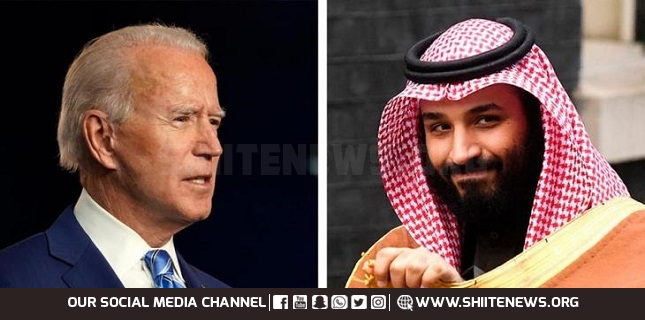 Saudi launches new US-based news platform
