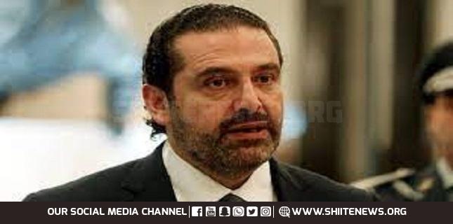 Saudi obstruction behind Hariri's resignation Expert