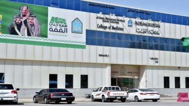 Saudi universities dismiss over 100 Yemen academics