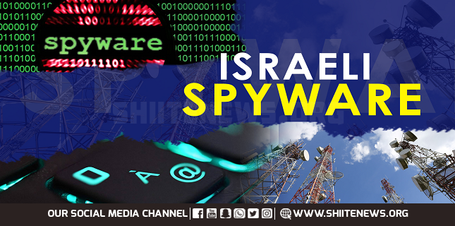 Tel Aviv insisted that Riyadh be allowed to buy the Pegasus spyware