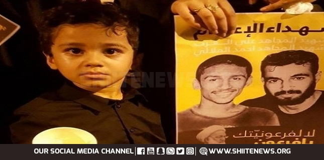 Tortured and then Executed: Ali Al-Arab, Ahmed Al-Malali (BCHR Report)
