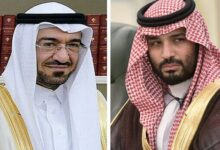US intervenes in ousted Saudi spymaster's case in Canada to protect national interests