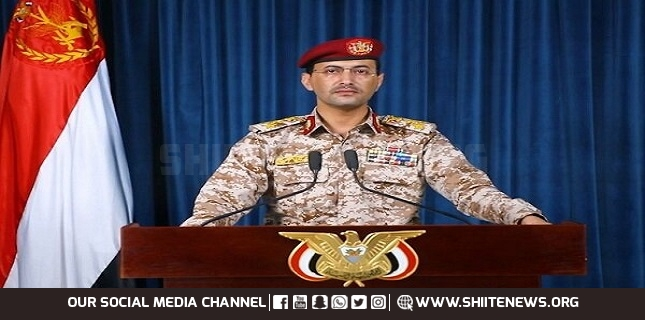 Yemen to unveil large-scale military operation against Saudis