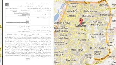 Case of blasphemy, registered against Abdur Rehman Salfi