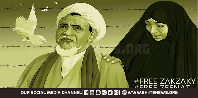 Zakzaky lawyers call for dismissal of case