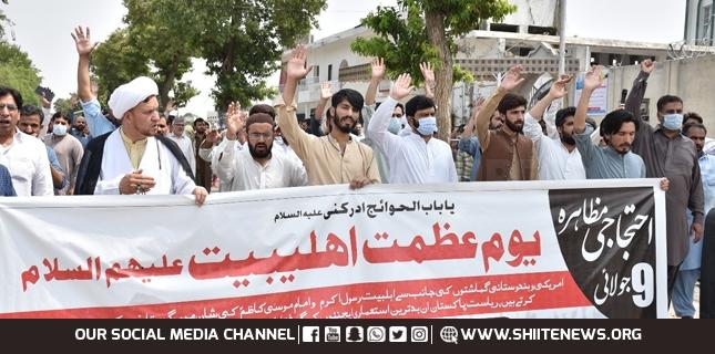 MWM holds countrywide Azmat-e-Ahle Bayt gatherings