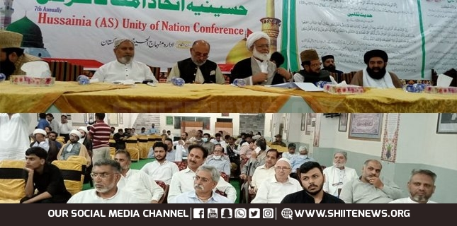 All sects vow to maintain peace during Muharram in HIU Conference