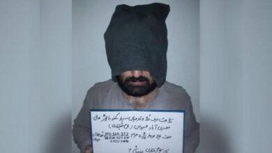 CTD arrests main Accused of Mardan Kachehry blast
