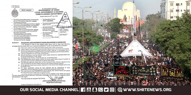 Sindh Government issues directive to local government before Muharram