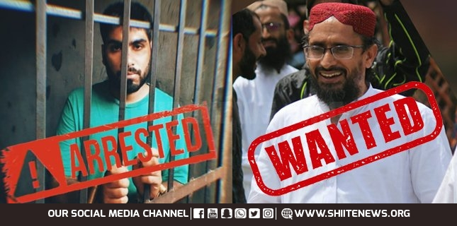 Demand of death penalty for Abdur Rehman Salfi increases