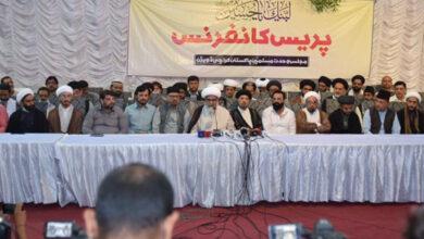Muharram Al Haram will be observed with traditional dignity this year, Allama Raja Nasir Abbas