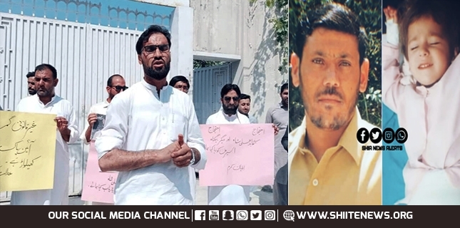 Shia mourner Abid Shah forcefully disappears from Islamabad