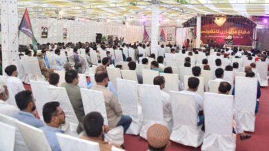 Re-birth of Mid-East plan is disastrous, Allama Raja Nasir Abbas