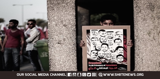 15 Human Rights Organizations Demand Release of Bahraini Prisoner
