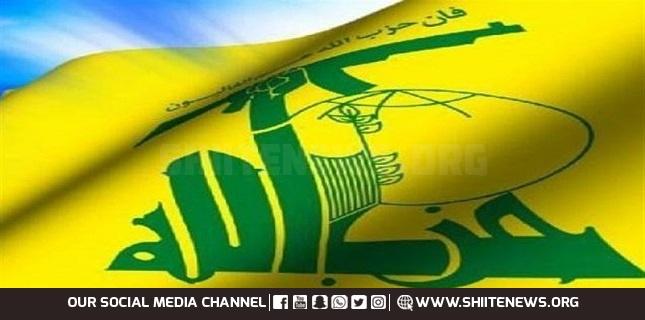 Hezbollah Denounces Terrorist Blast in Iraq's Sadr City