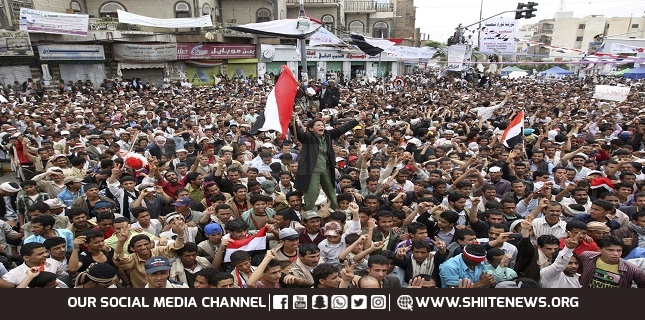 Mass rally in Sanaa