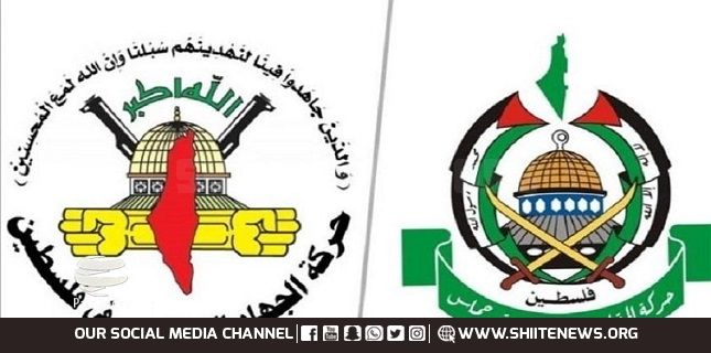 Palestinian resistance groups denounce opening of UAE embassy in Tel Aviv