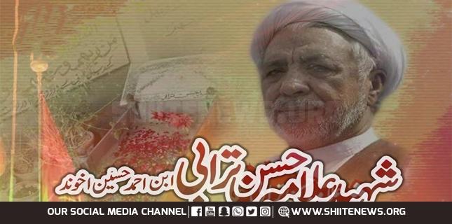 Shia community observed 15th Martyr Anniversary of Allama Hasan Turabi