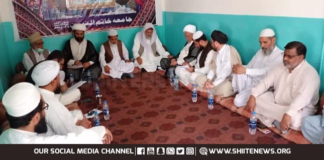Nation be aware of false propaganda regarding Sectarian differences, MYC