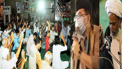 Supplication congregation on Martyr Anniversary of Shaheed Quaid held in Karachi