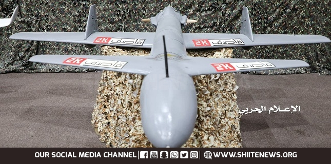 Khamis Mushait hit by Yemeni explosive-laden drone