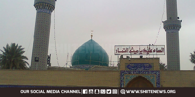 Martyr day of Hazrat Mesum-e-Tammar was observed on 22nd Dhu-Al-Hajjah