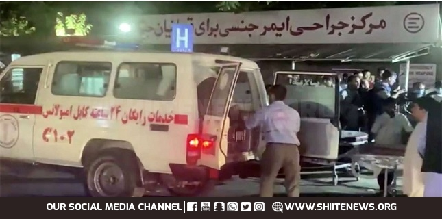 Over 60 People Killed in Kabul Airport Attack