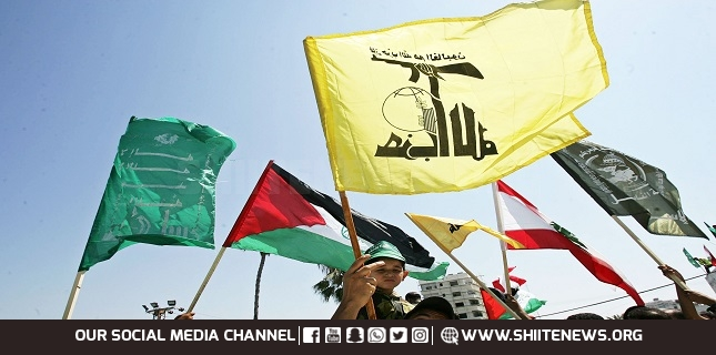 Hezbollah Condoles Palestinian People on Martyrdom of 4 Fighters