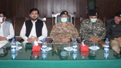 Security Jirgah for Muharram held in Parachanar