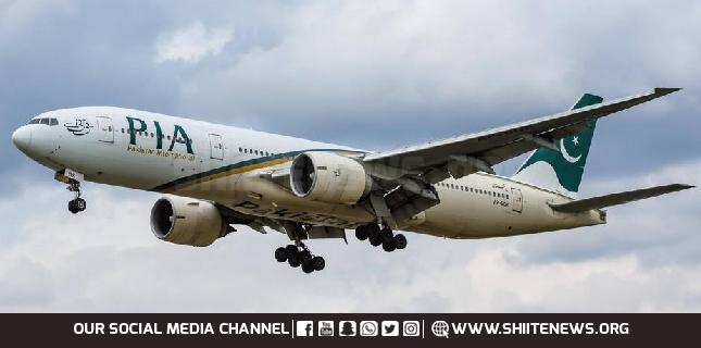 PIA announces special flight operation for Zyreen-e-Karbala