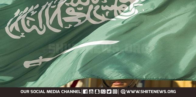 Saudi Arabia executed Shia man