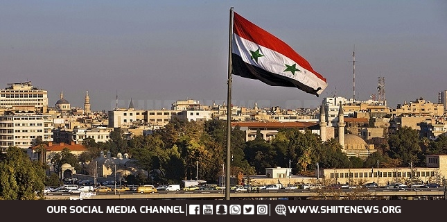 Syrian Foreign Ministry
