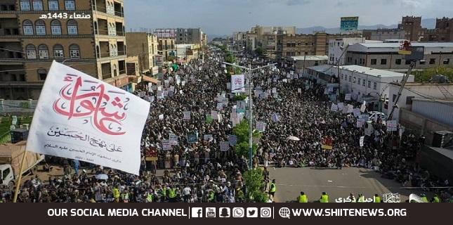 Thousands of Yemenis stage rallies on Ashura+Photos