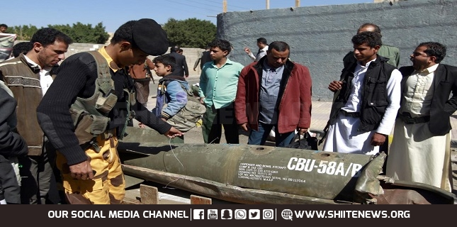 Thousands of Yemenis victims of cluster bombs last year