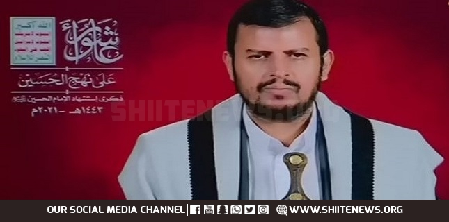 US withdrawal from Afghanistan indicates occupation forces' failure in our region: Houthi