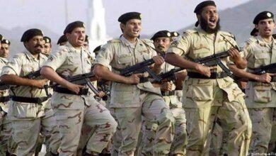 Whistleblower website sheds light on bin Salman's latest purge
