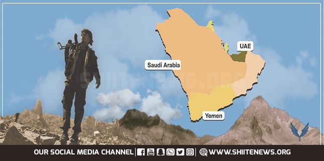 Yemeni govt.'s initiative for ending war in Ma'rib