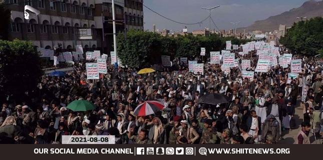 Yemenis hold massive rally in protest at US-backed Saudi blockade