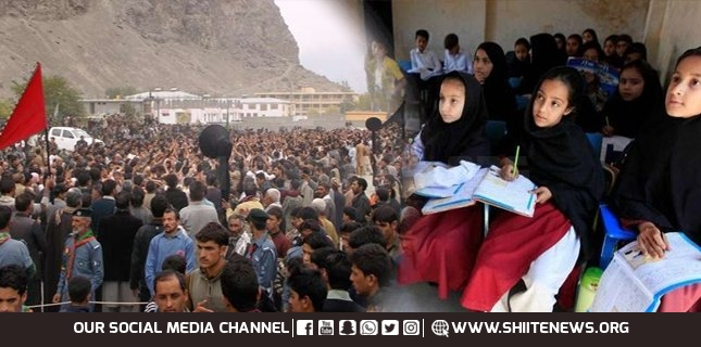 Educational Instituted closes in Gilgit Baltistan till Ashura