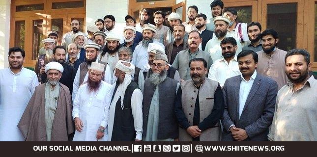 Shia and Sunni Ulema