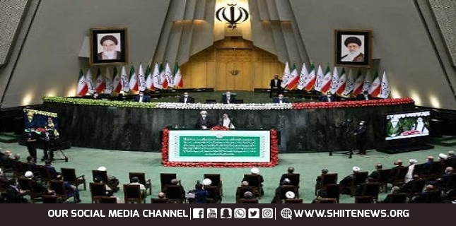 Ebrahim Raeisi takes oath of office at parliament as Iran's eighth president
