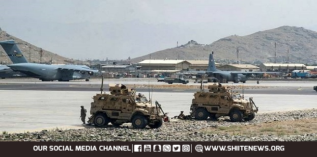 US forces blow up CIA's 'Eagle Base' in Kabul Report
