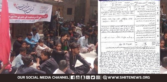 FIR lodges against 2 dozen terrorists on blasphemy of Imam Hussain (AS)