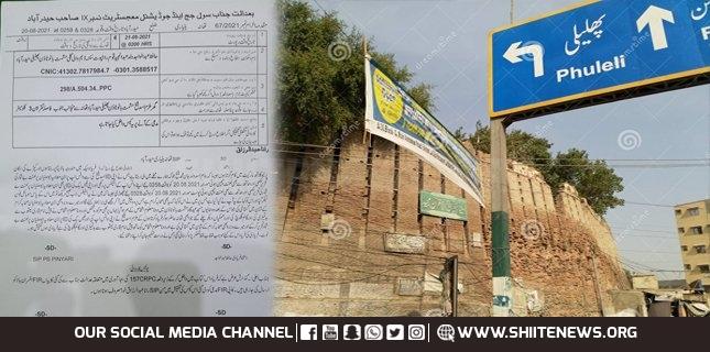 Sindh Police lodges FIR on cursing Yazid (Lanaatullah Alaih)