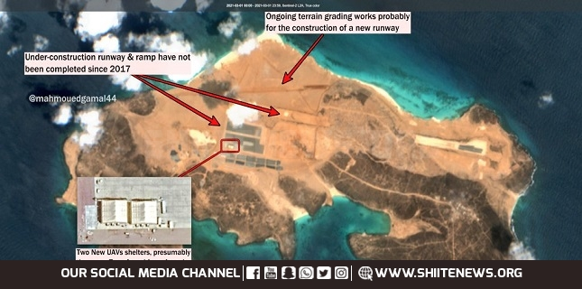 Yemen: UAE, Israel occupying Mayyun Island to exploit its strategic position