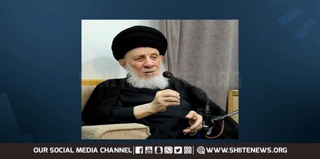Grand Ayatollah Hakim
