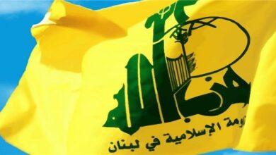 Hezbollah: Second Ship Carrying Iranian Fuel Docks in Syrian Port of Baniyas