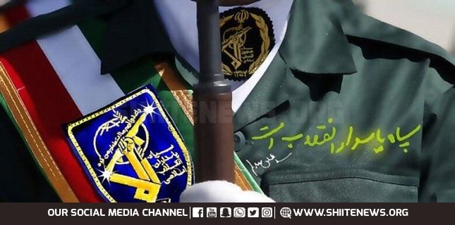IRGC Dismantles Terrorist Team in Western Iran
