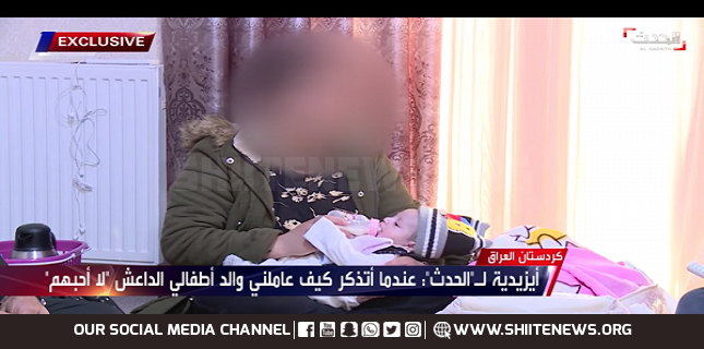 Iraqi Yazidi Says Bahraini ISIS Member Raped her for 3 Years