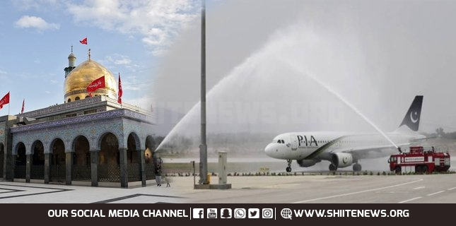 The first PIA carrier of Zyreen Hazrat Zainab (AS) lands in Damascus after 27 years